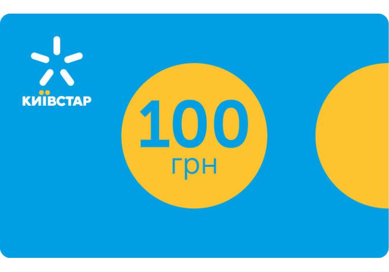 Карточка поповнення 100 Київстар Україна