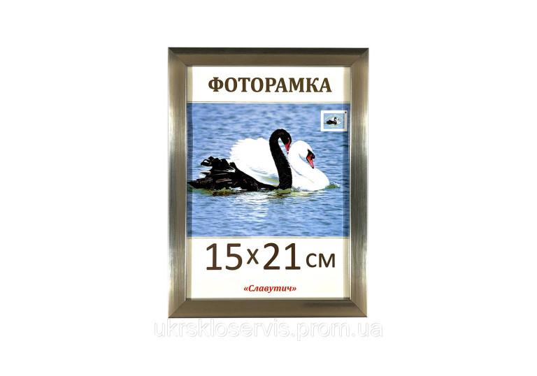 Фоторамка  15*21
