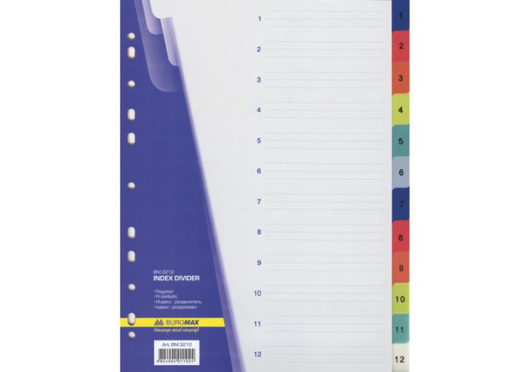 Розділювач пластиковий А4, 1-12, ВМ-3212