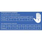 Рукавиці латекс L (4015199000)