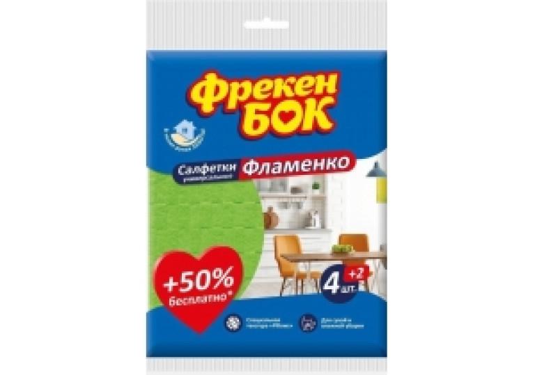 Серветки для прибирання ФБ Фламенко 34*38